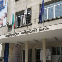 Случаи на коронавирус в Медицински университет Варна