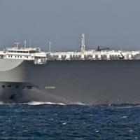 Има българи на поразения в Оманския залив кораб