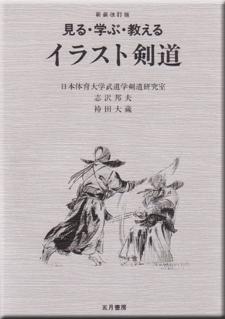 Budogu Ten- Books