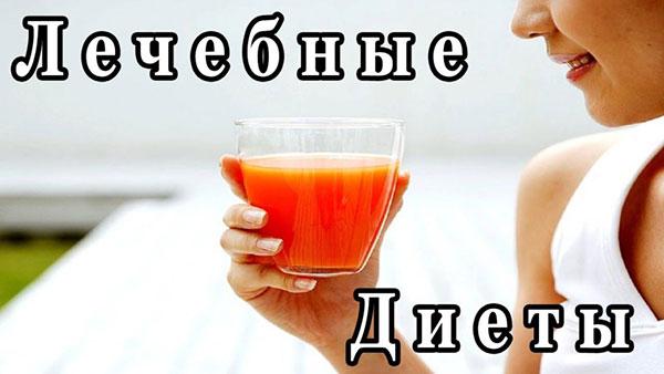 //budtezzdorovy.ru/лечебное