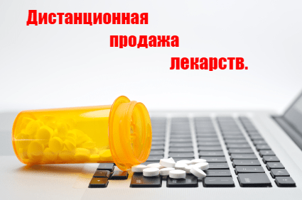 //budtezzdorovy.ru/препарат