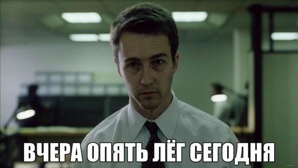 http://budtezzdorovy.ru/бессонницей