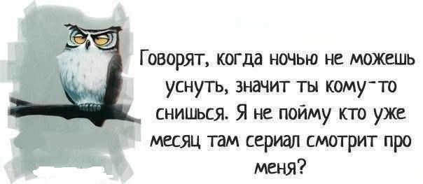 https://budtezzdorovy.ru/ бессонница