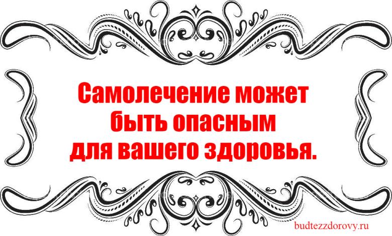 https://budtezzdorovy.ru/гипертония