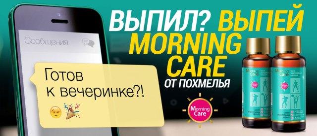 http://budtezzdorovy.ru/алкоголя