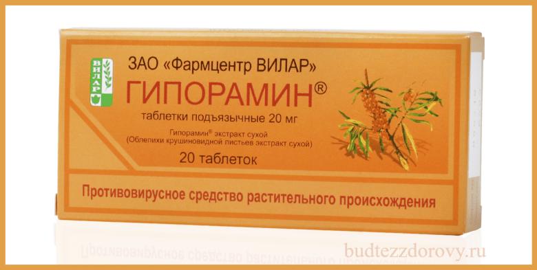//budtezzdorovy.ru польза облепихи