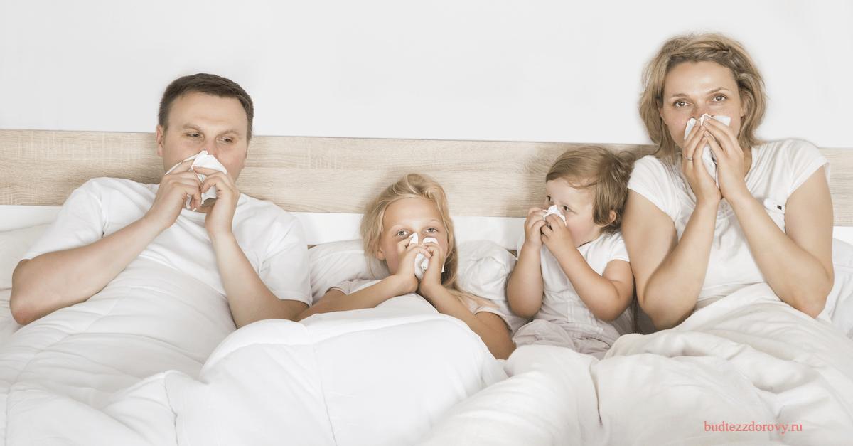 Как защититься от гриппа – Защита от гриппа: как не заразиться и не заболеть
