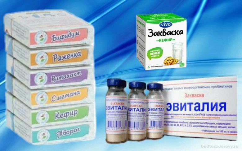 //budtezzdorovy.ru кисломолочные продукты