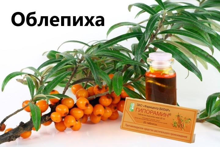 //budtezzdorovy.ru иммунитет