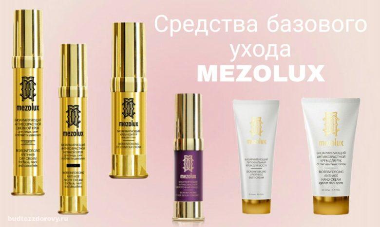 //budtezzdorovy.ru серии Mezolux