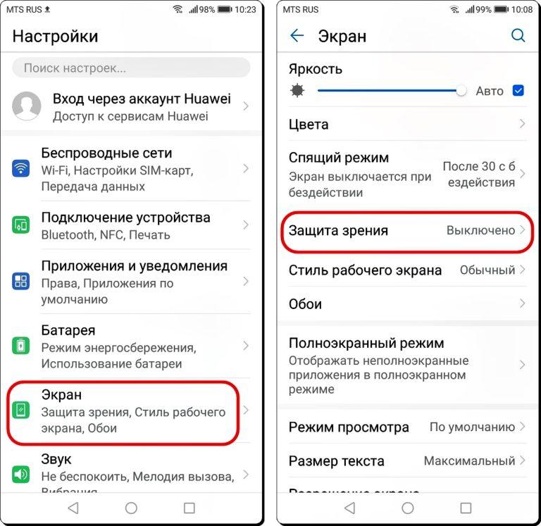 //budtezzdorovy.ru защитить зрение