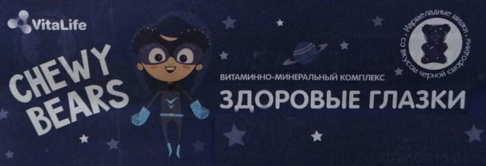https://budtezzdorovy.ru/ витамины для детей