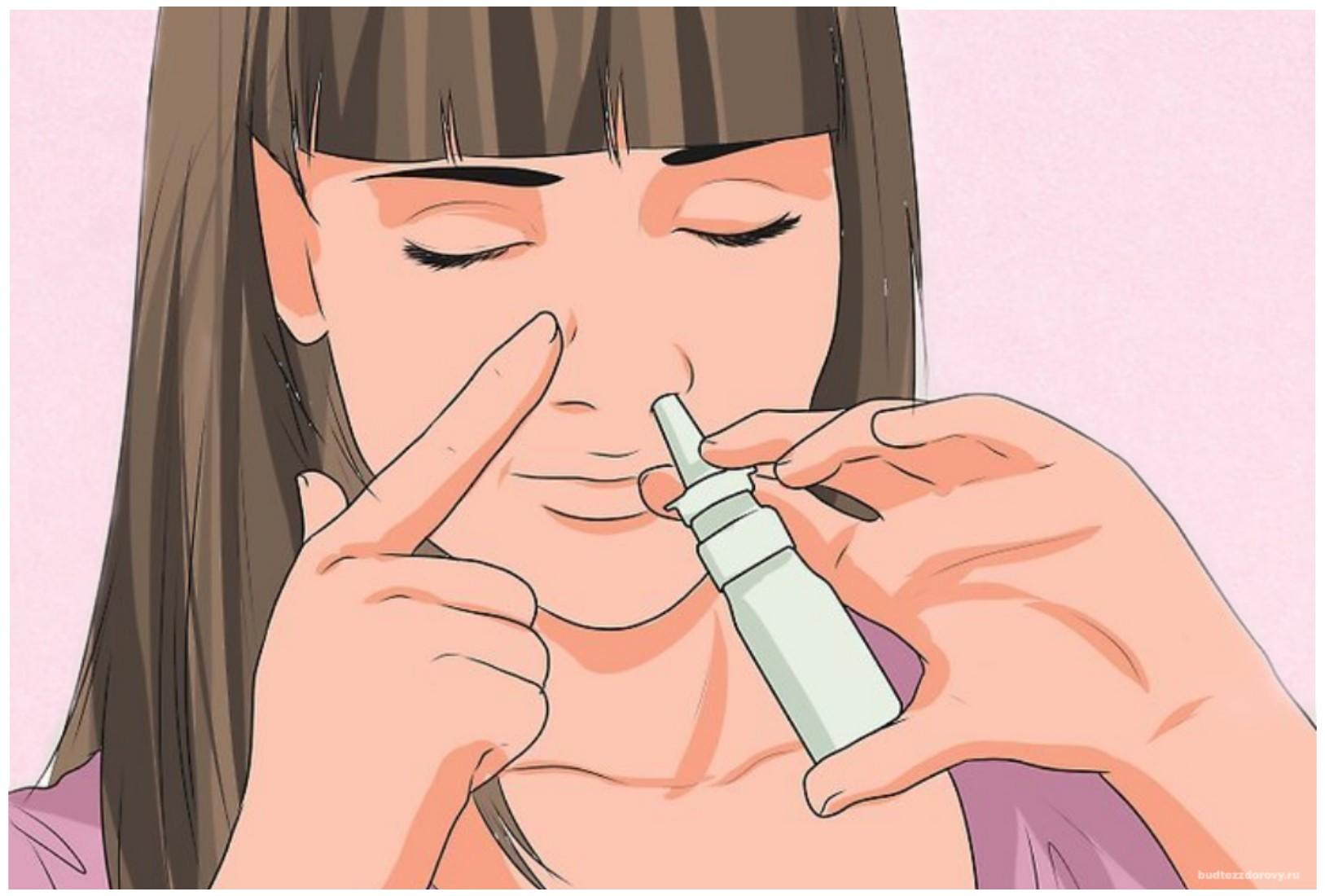 """Спреи и капли в нос, которые лечат насморк. « Блог """"Будьте Здоровы!"""""""