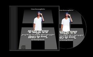 Negro Africano ft. Puto Drogado, Young Weezy, Young Thief e Rhizla - Tamos No boda