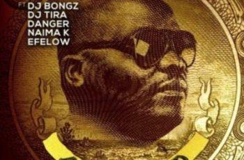 L'Vovo - Ama Hundred (feat. DJ Bongz, DJ Tira, Danger, Naima Kay & Efelow) 2017