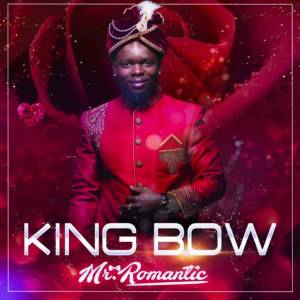 King Bow - Dance For Me (feat. Yuri Da Cunha) 2017