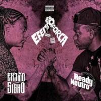Extremo Signo - Flutuar (feat. Ready Neutro & MC Cabinda)
