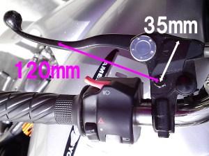 Kawasaki用 クラッチレバー