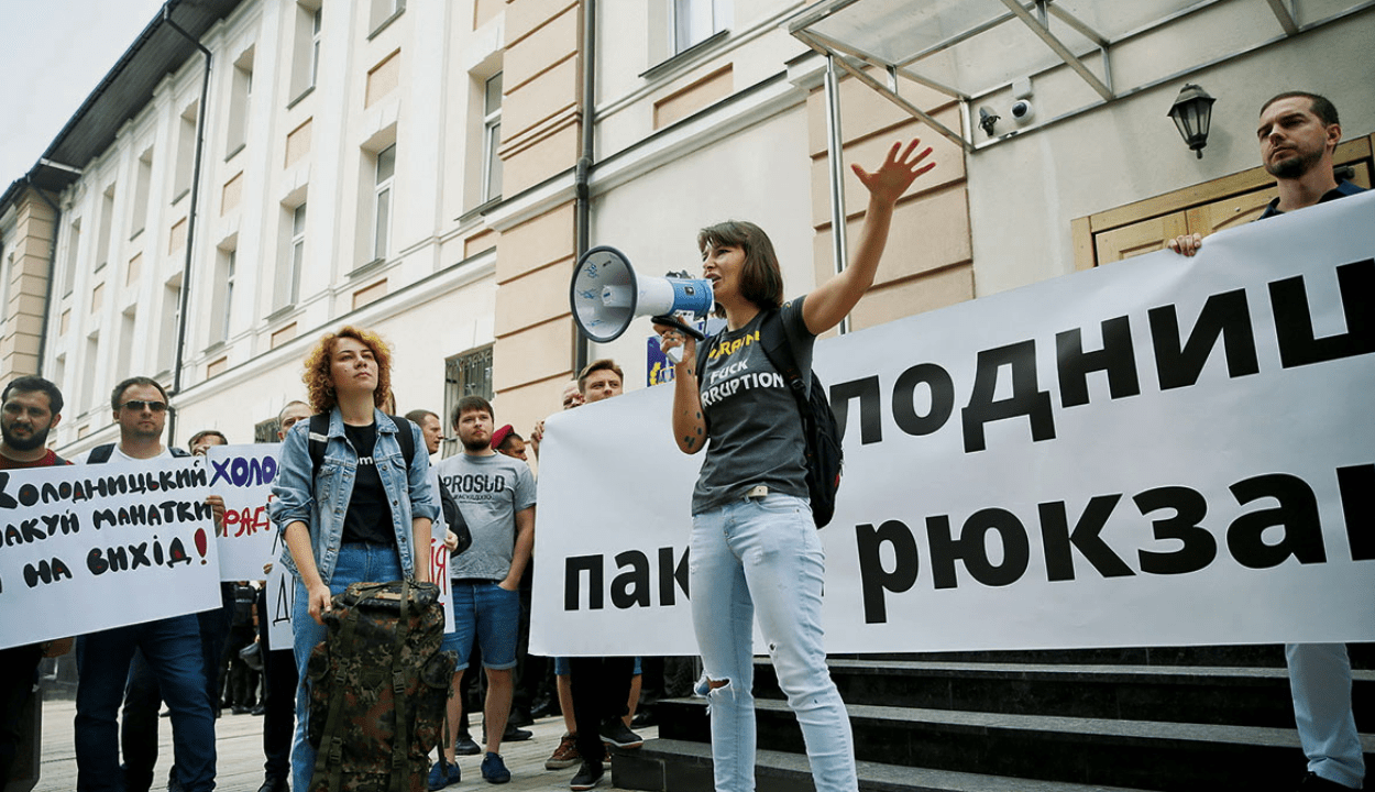 Anti-Corruption-Action-Center-Ukraine