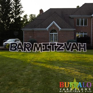 Bar Mitzvah yard sign product shot