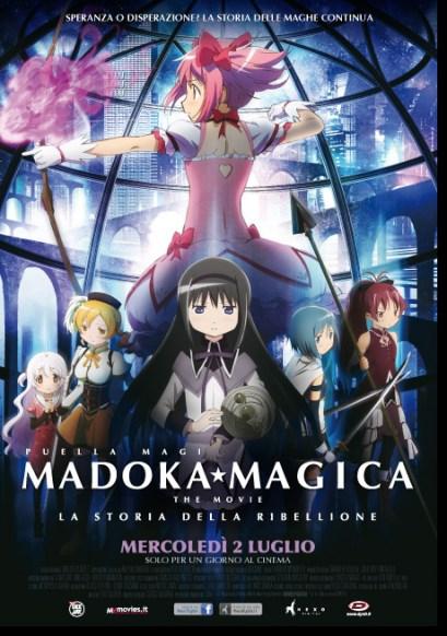 Madoka3_LOC