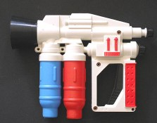 Ideal Star Team Nebulizer