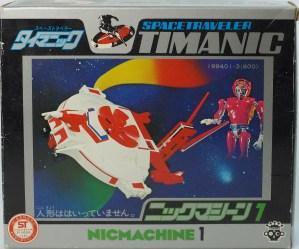 Timanic NicMachine 1