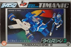 Timanic TimeMachine 2