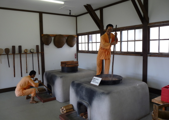 kitchen stoves green chairs abashiri prison museum | funblog