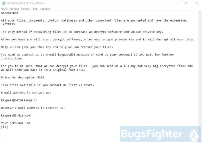 keypass ransomware note