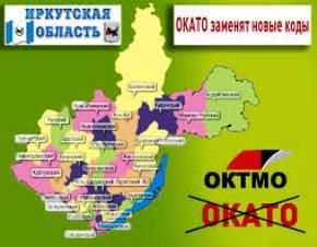 публичное акционерное общество сбербанк россии октмо