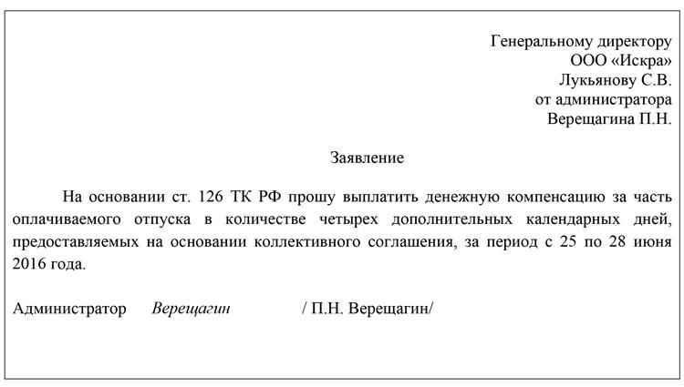 Кто является одиноким пенсионером в россии
