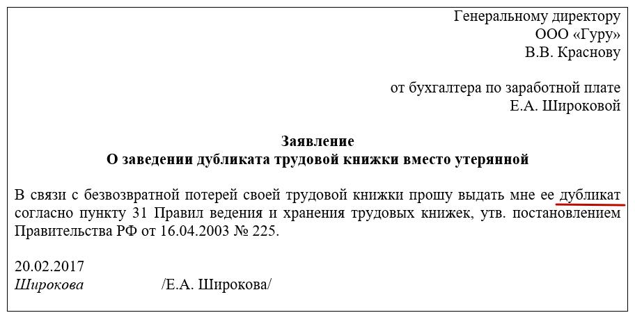 Измененмя В Ук Рф За 2020 Статья 228 Часть 3