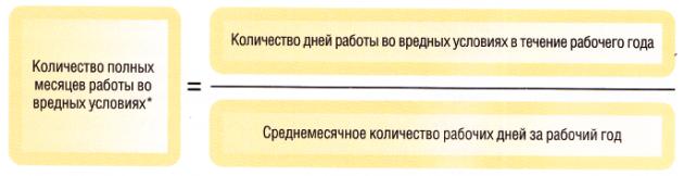 2014-10-08_234646