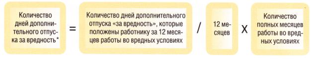 2014-10-08_235338
