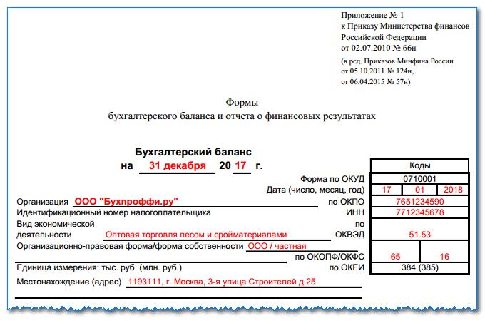 Скачать инструкцию word 2018