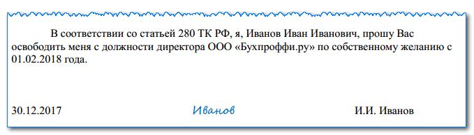 фаллосы скользят статья 280 тк рф с комментариями Качай видео, где