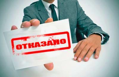 документы для регистрации ооо по месту жительства директора