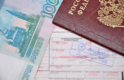 Суточные при командировках по России в 2018 году: размеры, изменения