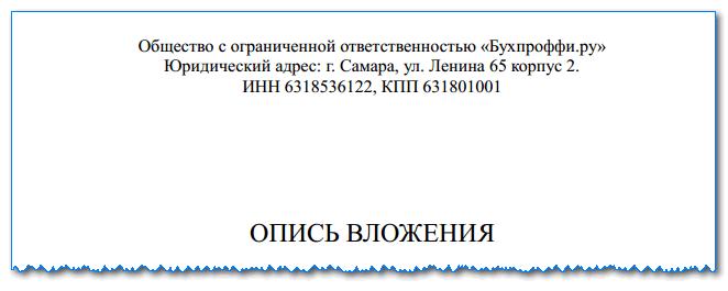 Документы на оформление электронной отчетности сроки образец заявления на регистрацию ооо несколько учредителей