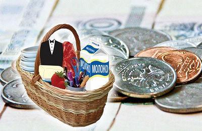 Изображение - Может ли зарплата быть меньше прожиточного минимума prozhitochnyy-minimum