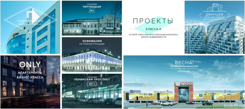 Central Properties проекты