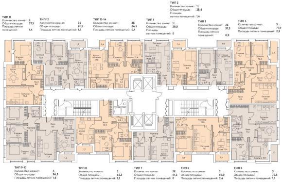 план этажа жк огни корпус 2