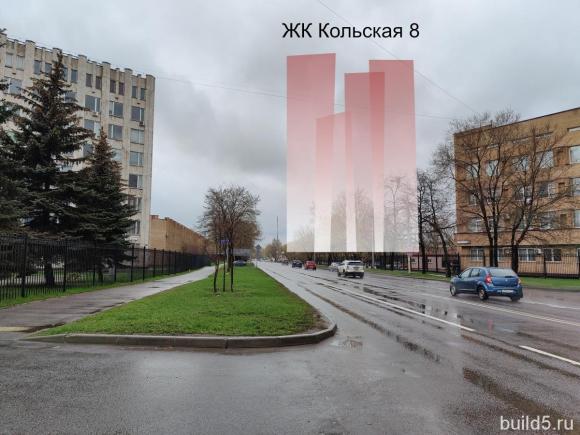 жк кольская 8 и улица кольская