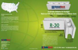 GlobalBlock Spanish Product Brochure Cover