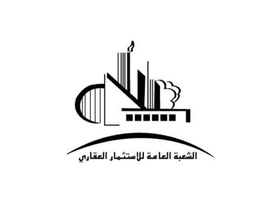 logo الشعبة العامة للاستثمار العقاري