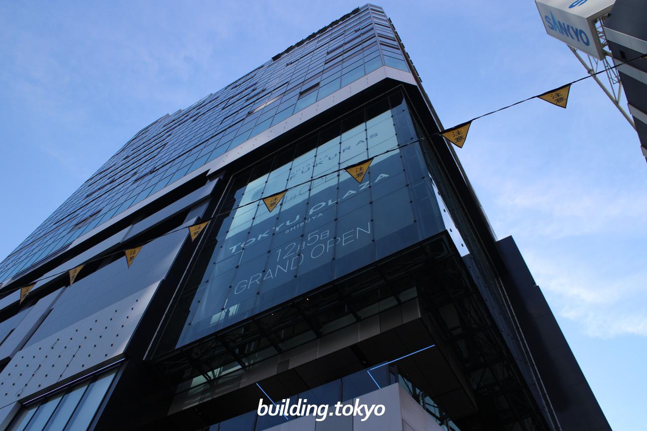 渋谷フクラス(東急プラザ渋谷) 建設中の様子(2019年10月23日)
