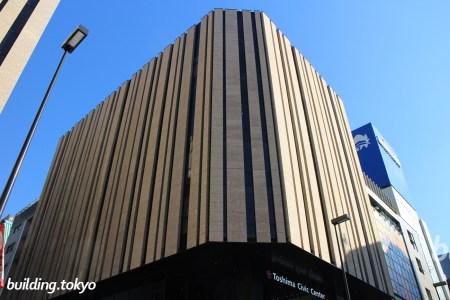 としま区民センター【Toshima Civic Center】|フロアガイド・アクセス・駐車場
