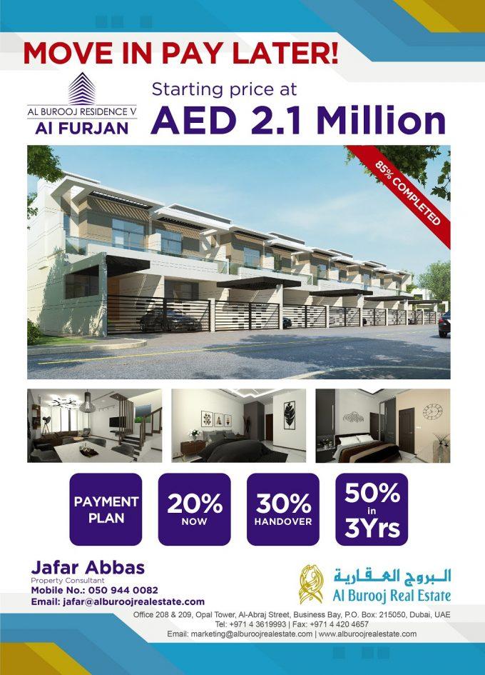 Al Burooj Residency - Al Furjan Dubai