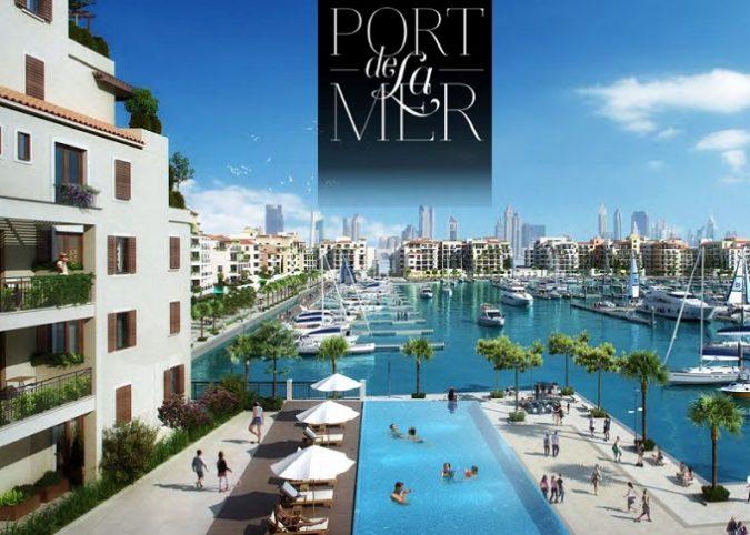 Beach Apartment - Port de La Mer - Jumeirah 1 - Dubai